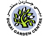 DUBAİ GARDEN CENTER